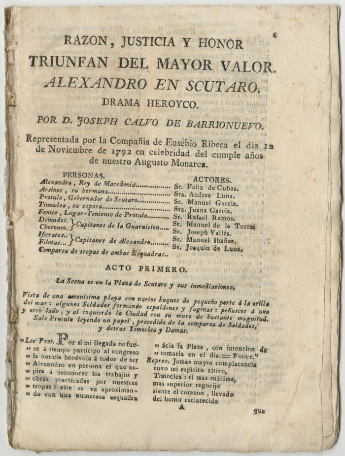 Queens College. Razón, justicia y honor triunfan del mayor valor, t.p.
