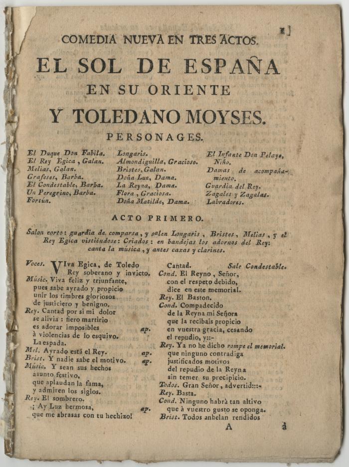 Queens College. Sol de España en su oriente..., 1778; t.p.