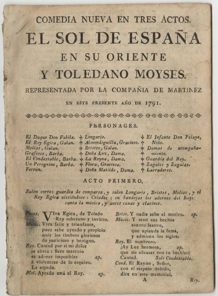 Queens College. Sol de España en su oriente..., 1791; t.p.